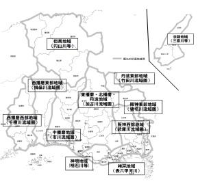 総合治水の推進について~都道府県初の総合治水条例に基づく対策~
