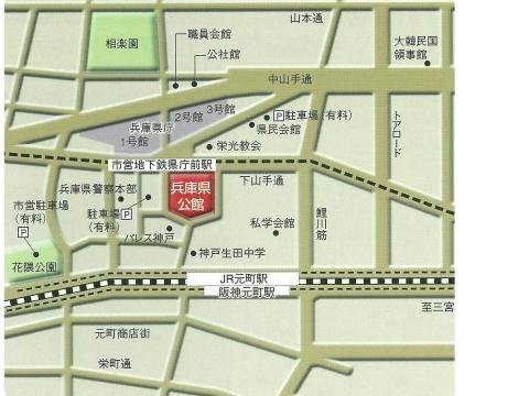 兵庫県/兵庫県公館への地図