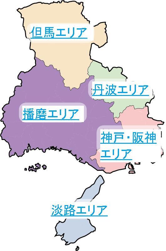 兵庫県/ひょうごの景観ビューポイント150選
