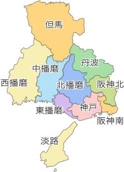 兵庫県ホームページ